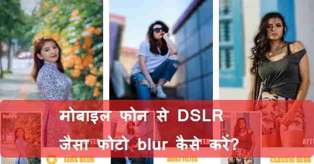 dslr-camera-website-hindi