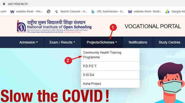 community-health-training-programme-download