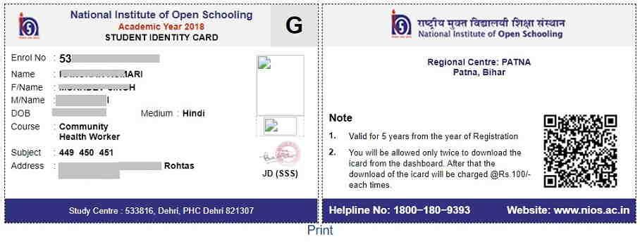 community-health-training-programme-id-card