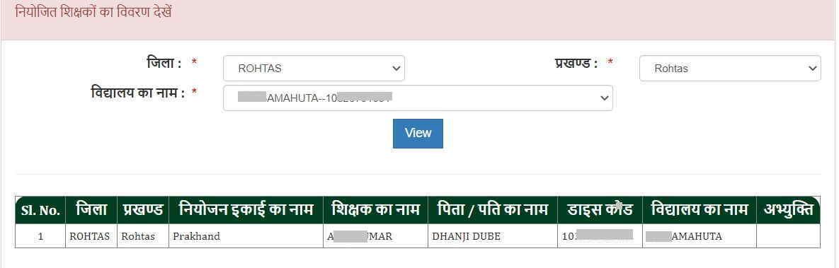 foldre-upload-hindi