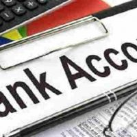 एक से अधिक बैंकों में खातें है तो रहना होगा सावधान  