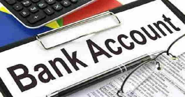 एक-से-अधिक-बैंकों