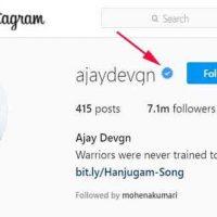 इन्स्टाग्राम अकाउंट (Instagram Account Verify) वेरीफाई कैसे करें?