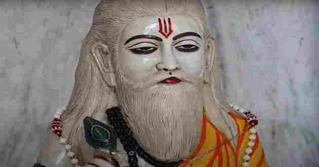 maharshi-ved-vyas