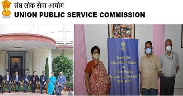 union-public-service-commission-online-apply