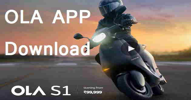 ola-electric-app-download-kaise-kare