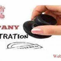 कंपनी शुरू कैसे करें? कंपनी के प्रकार , दस्तावेज और अन्य जानकारियां |